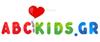Κινούμενα σχέδια - Ελληνικά Παιδικά τραγούδια - Abckids